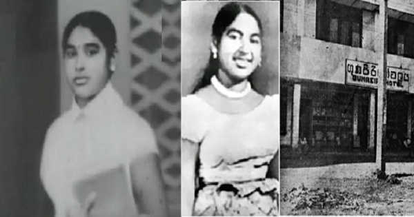 Premawathie Manamperi